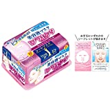 【Amazon.co.jp限定】KOSE コーセー クリアターン エッセンス マスク (プラセンタ) 30枚 リーフレット付 フェイスマスク
