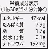 K&K 缶つまスモーク たこ 50g