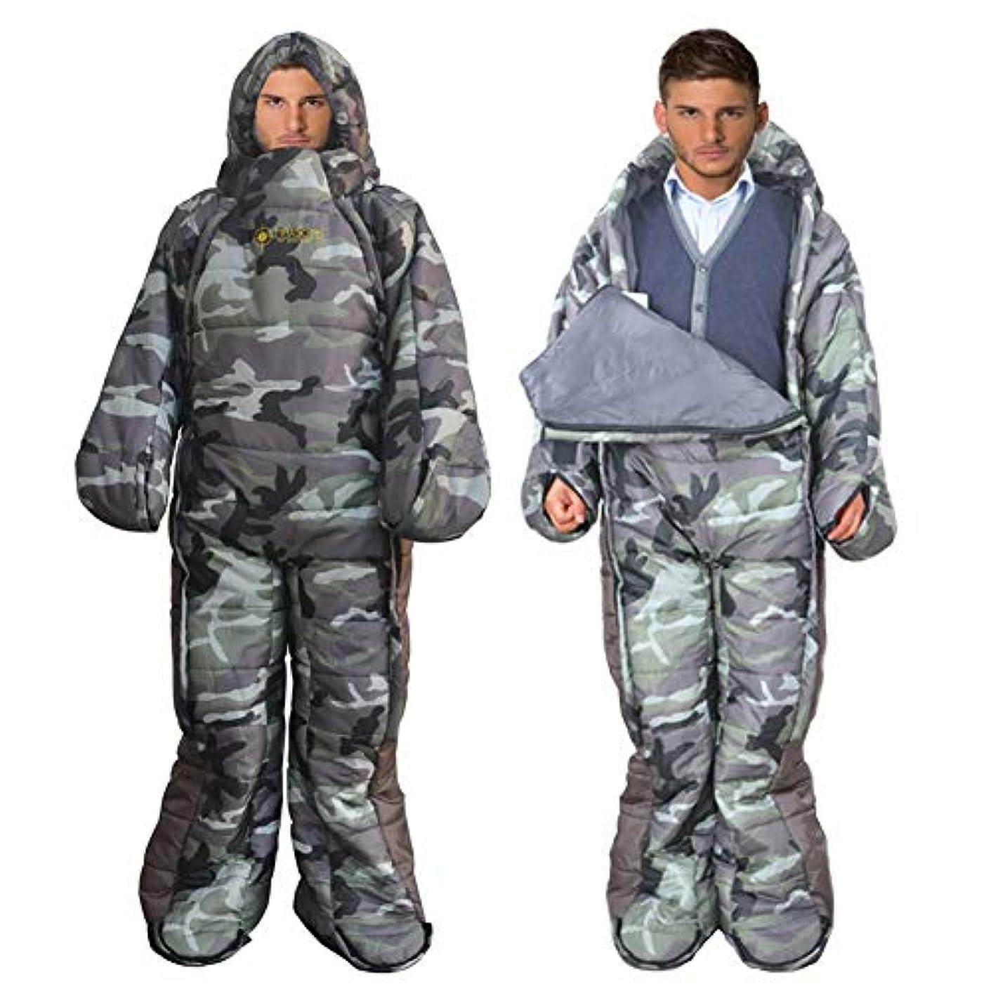 新年サイバースペース石MAXSOINS公式ショップ 着る寝袋 人型 動ける寝袋 シュラフ 冬用 水洗い可 Mサイズ [適応身長150cm~170cm] [最低使用温度-10℃]