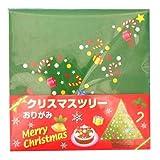 キャラクターおりがみ クリスマスツリー(10セット入)  / お楽しみグッズ(紙風船)付きセット