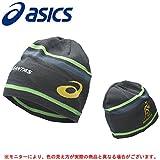 ASICS オーストラリア代表ワラビーズ トレーニングビーニー XRW508/1006 (F)