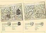妖怪絵草紙 湯本豪一コレクション 画像