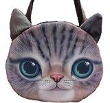 【SCGEHA】リアルプリント 猫 ねこ ネコ 顔 バッグ カバン かばん 鞄 ショルダー 動物 アニマル フォト 大きい インパクト大! (ブラウン)
