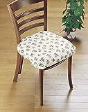 日本製 おしゃれな 椅子カバー 座面 用 森の果実柄 4枚組
