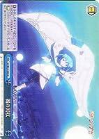 ヴァイスシュヴァルツ 器の回収 クライマックスコモン SS/W14-100-CC 【灼眼のシャナ】