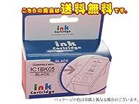 エプソン 互換インク IC1BK05 【耐光耐熱パッケージ付インク】