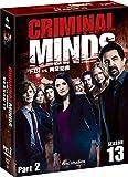 クリミナル・マインド/FBI vs. 異常犯罪 シーズン13 コレクターズ BOX Part2 [DVD]