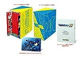 ロックマン&ロックマンX 5in1 スペシャルBOX -Switch