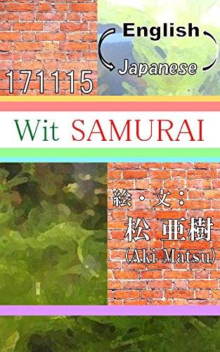 Wit SAMURAI-171115
