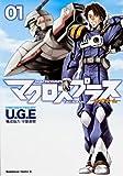 マクロスプラス‐タックネーム‐ (1) (角川コミックス・エース 342-1)