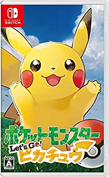 ポケットモンスター Let's Go! ピカチュウ- Switch