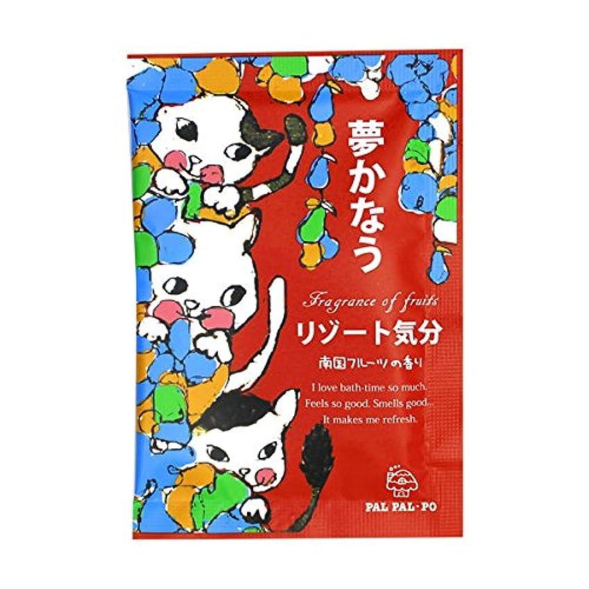 可塑性句赤入浴剤 パルパルポー 「南国フルーツの香り」 30個