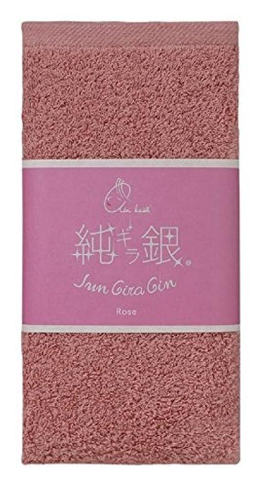 笑ベーコンうねる浅野撚糸 エアーかおる 純ギラ銀 エニータイム 約34×120cm ローズ 日本製