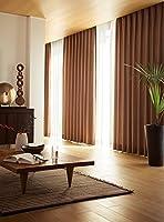 東リ ざっくりとした素材感が特長 カーテン1.5倍ヒダ KSA60029 幅:250cm ×丈:150cm (2枚組)オーダーカーテン