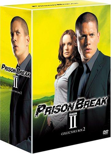 プリズン・ブレイク シーズンII DVDコレクターズBOX 2の詳細を見る