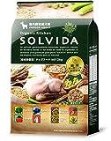 ソルビダ(SOLVIDA) 【Amazon.co.jp限定】 室内飼育成犬用 2kg
