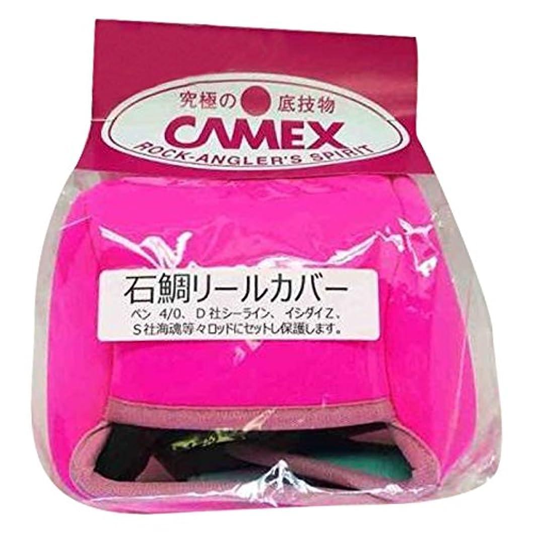 起業家寄付するドリンクTEAM 釣武者 CAMEX リール 石鯛リールカバー ピンク 38325