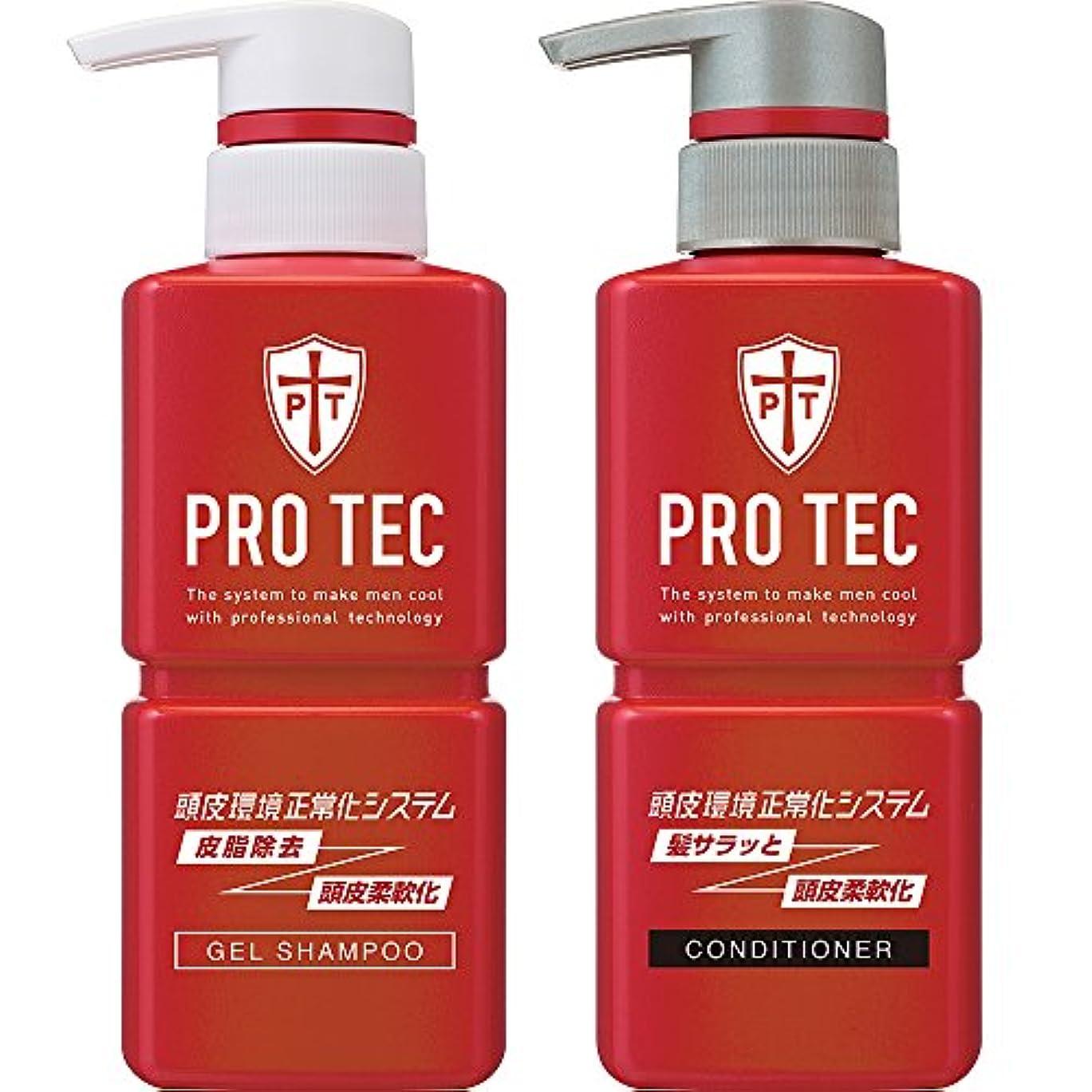 うねるファシズム分離するPRO TEC(プロテク) 頭皮ストレッチ シャンプー ポンプ 300g(医薬部外品)+ コンディショナー ポンプ 300g