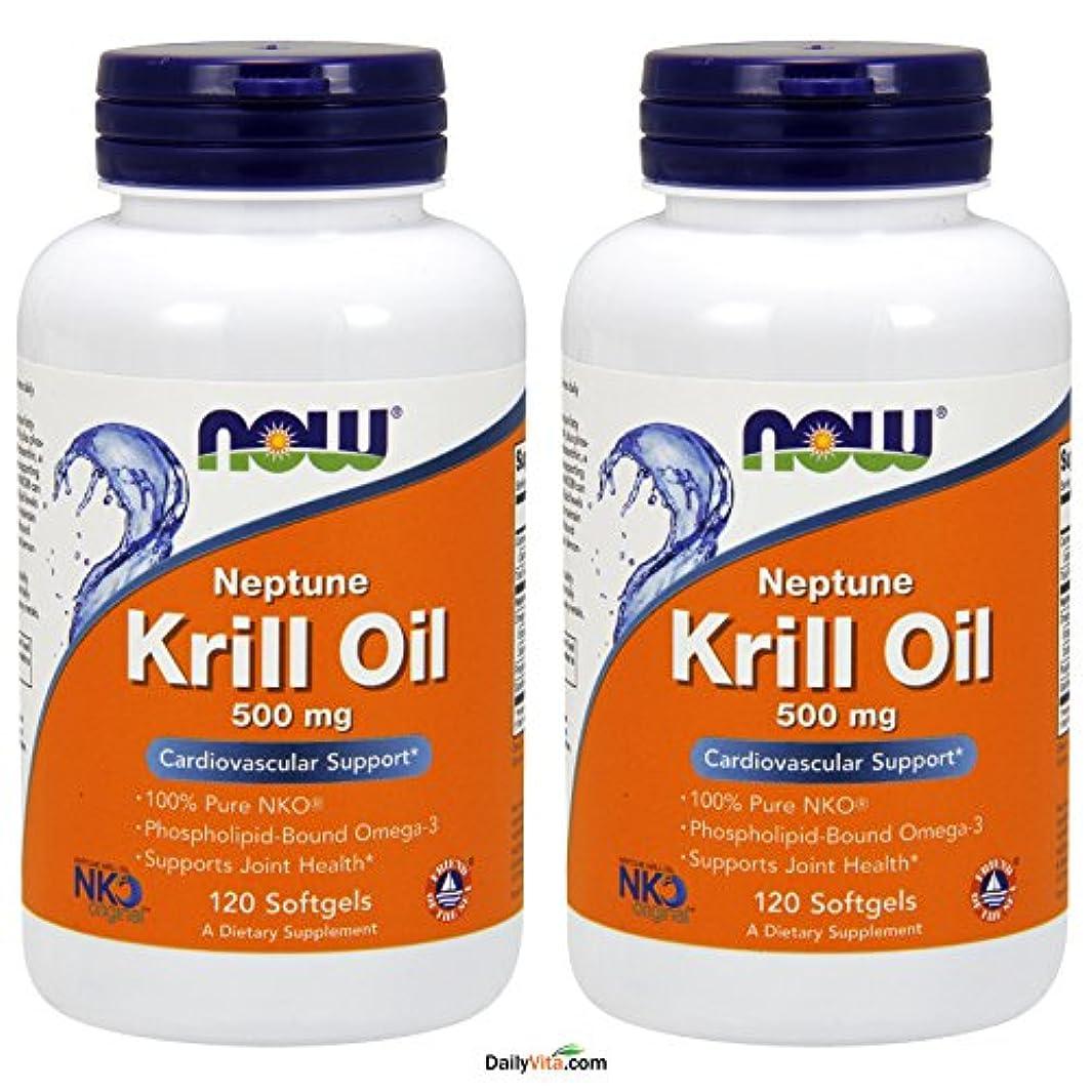 解決するロッド排泄物ネプチューンオキアミ油 (500mg) 120 sgels 2個パック