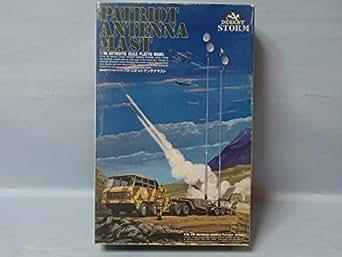 アリイ 1/48 地対空ミサイルシステム パトリオットアンテナマストシステム