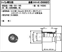 トイレ明り窓(HHK3-6820) [RB]ラフォレスタブロンズ