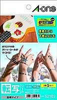 (まとめ買い) エーワン 転写 タトゥーシール 透明 5枚 はがき 52103 【×3】