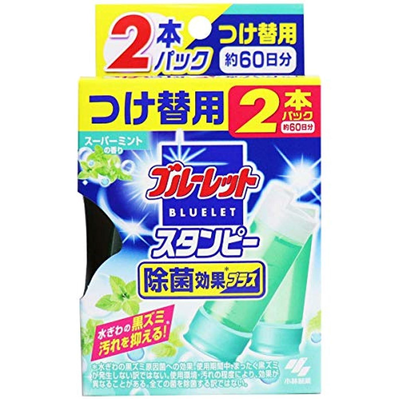 甘やかす汗眠いです小林製薬 ブルーレットスタンピー トイレ洗浄剤 除菌効果プラススーパーミント つけ替用