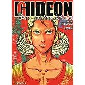 Gideon‐ギデオン‐ The man whom God disliked (富士見ドラゴン・ブック)