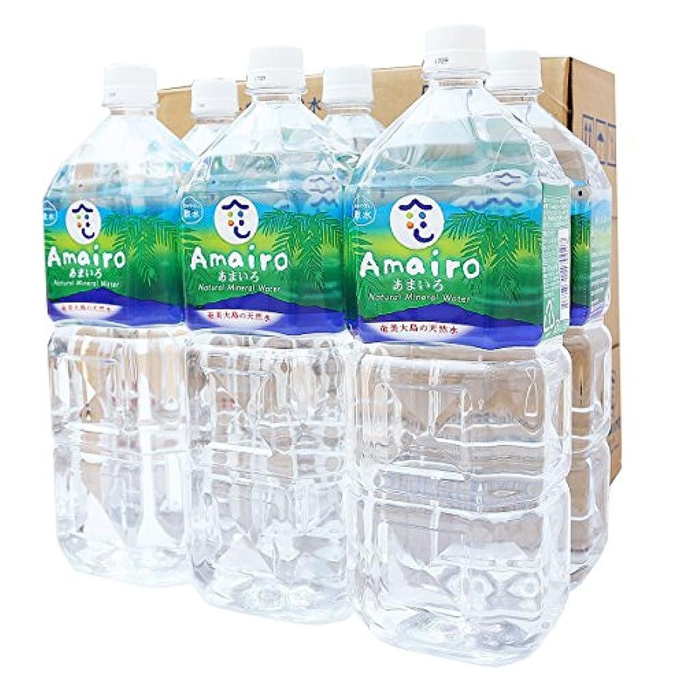 ハイジャックポイントヤング奄美大島 の 天然水 あまいろ 12L ( 2L × 6本 ) ミネラルウォーター 軟水 九州 鹿児島 奄美 水