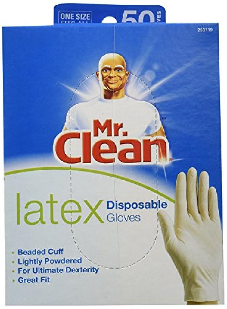 ラウンジ四面体硬さMR. CLEAN LATEX Disposable Cleaning Gloves for ULTIMATE DEXTERITY (50 Count) by Butler Home Products LLC