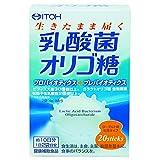 乳酸菌オリゴ糖 40g(2g 20スティック)