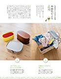 かぞくのじかん Vol.39 春 2017年 03月号 [雑誌] 画像