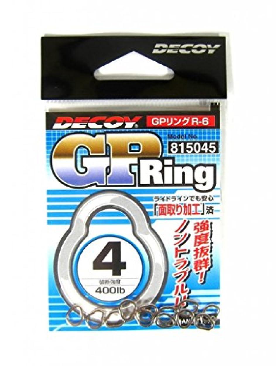 違反ラベ耐えられるカツイチ GPリング(GP Ring) 5