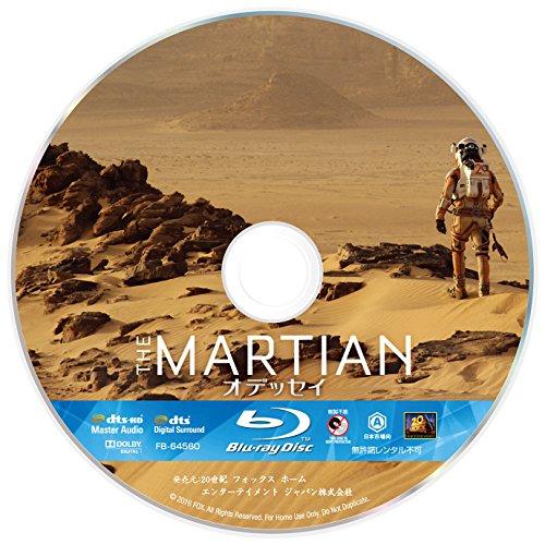 オデッセイ 2枚組ブルーレイ&DVD(初回生産限定) [Blu-ray]