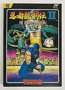 忍者龍剣伝2