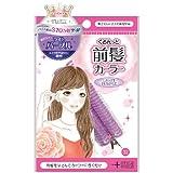 フルリフアリ+ くるんっと前髪カーラー ライトパープル (1個)