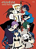 GATCHAMAN CROWDS SPECIAL PRICE E...[Blu-ray/ブルーレイ]