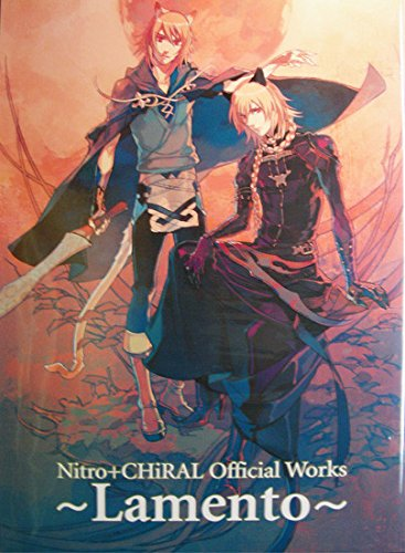 Nitro+CHiRAL Official Works Lamento