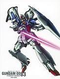 G-SELECTION 機動戦士ガンダム0083 DVD-BOX 画像