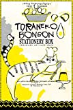 TORANEKO BONBON STATIONERY BOX (マルチメディア)