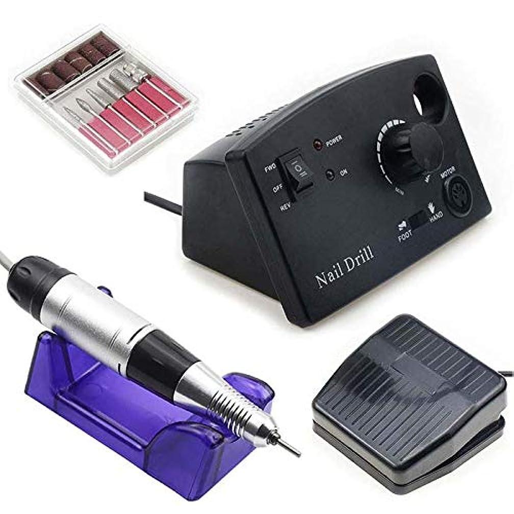 電信独特のベッドネイルドリルマシン、ネイルドリルビットとプロマニキュアペディキュア電気ネイルファイルネイルアート用品のための35000RPMネイルドリルマシンマニキュアマシン