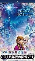 『2020カレンダー アナと雪の女王2』