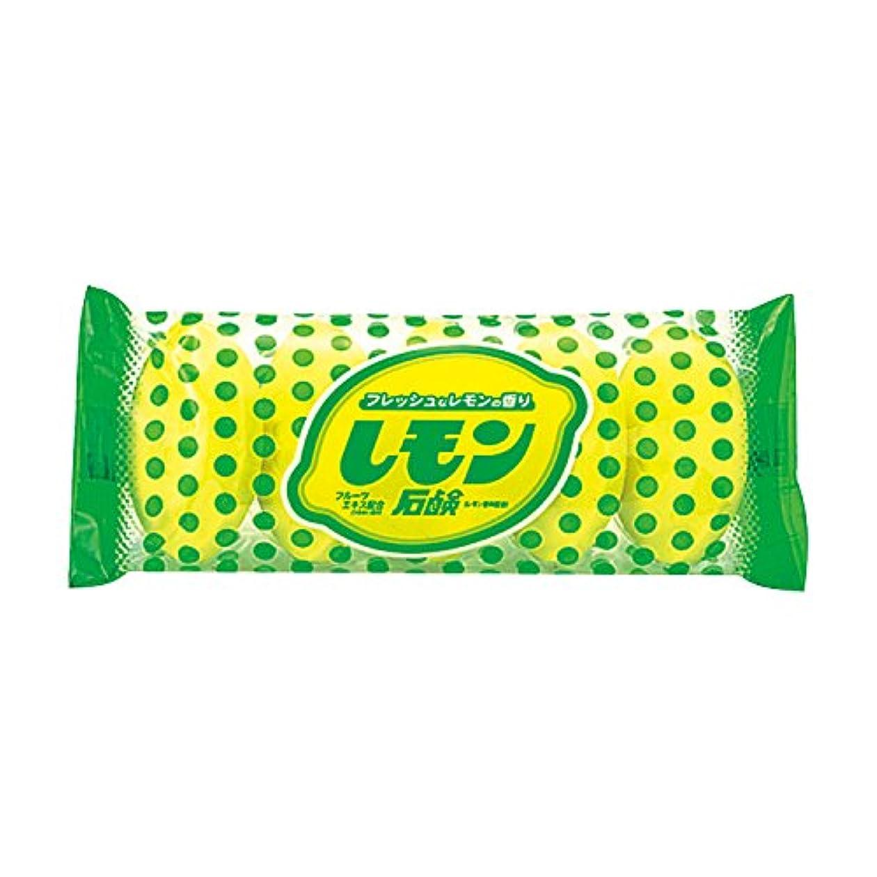 勤勉処理休眠ニッサン 化粧石鹸 レモン 5個入り