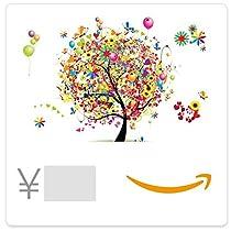 Amazonギフト券- Eメールタイプ - フラワー(パーティーの木)
