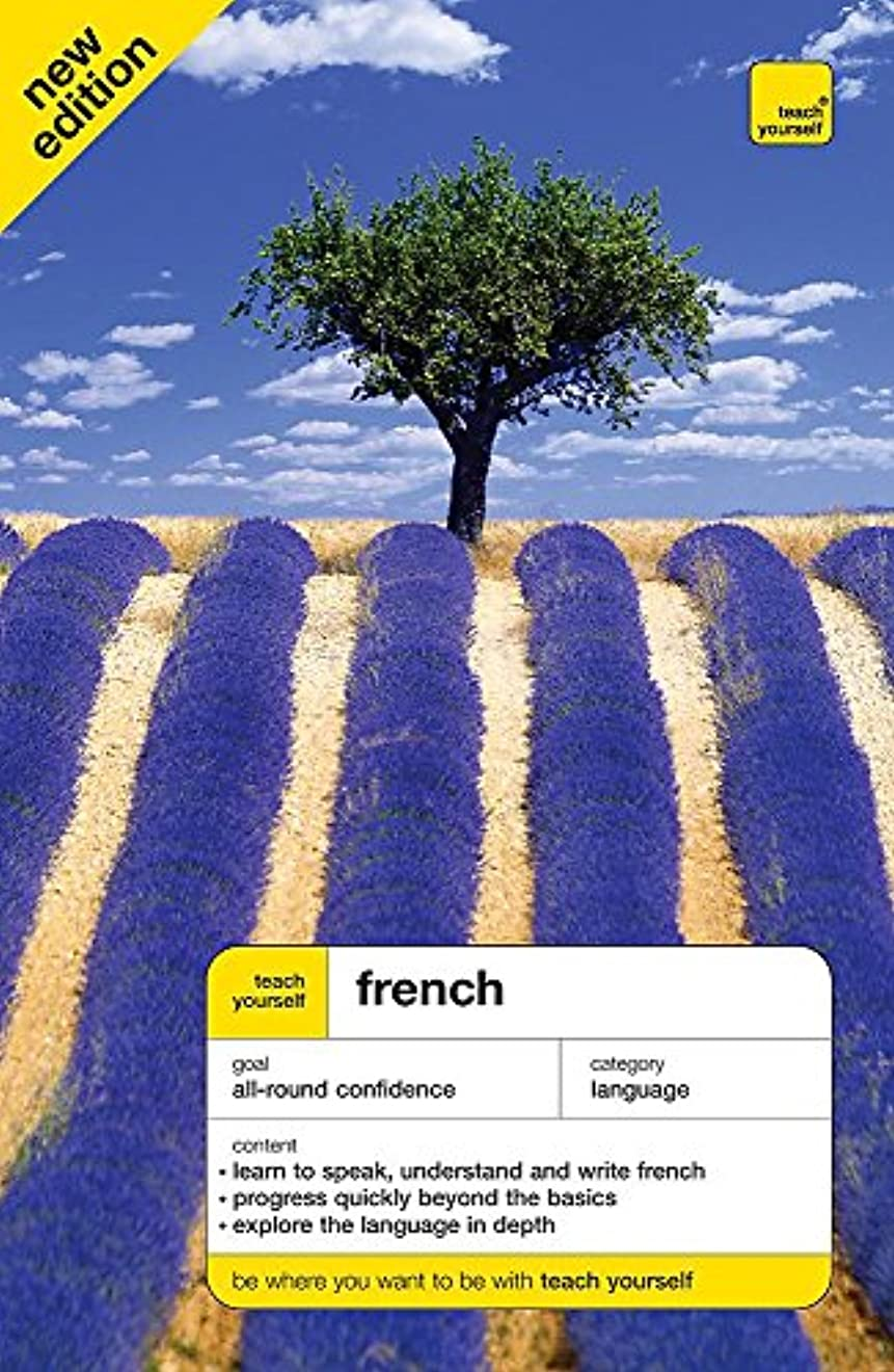 びん馬力オッズTeach Yourself French Double CD 5th Edition