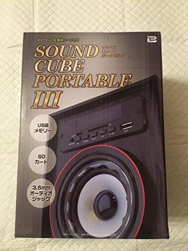 [해외]사운드 큐브 휴대용 3/Sound Cube Portable 3