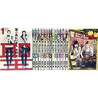 聖☆おにいさん コミック 1-15巻セット