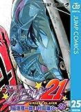 アイシールド21 25 (ジャンプコミックスDIGITAL)