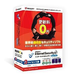 KINGSOFT InternetSecurity U SP1 パッケージ 3ライセンス CD-ROM版