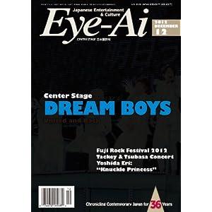Eye-Ai [Japan] December 2012 (単号)
